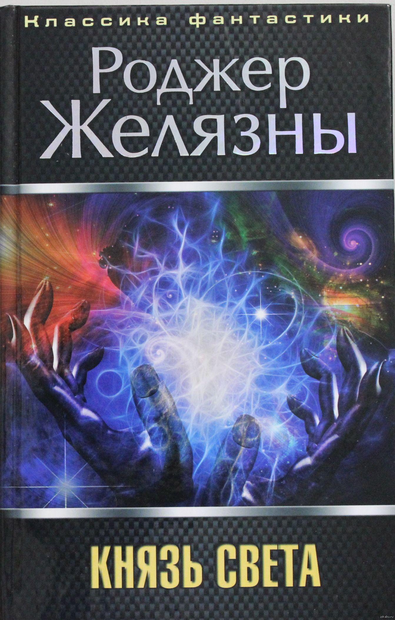 kniaz_sveta